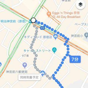 Lily への行き方(原宿駅 明治神宮前駅編)